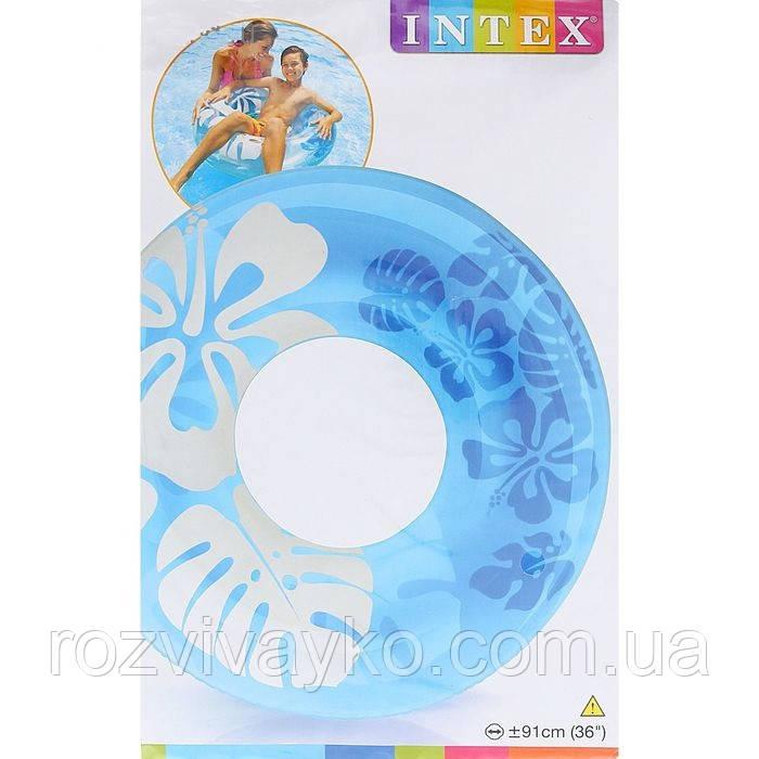 """Детский надувной круг """"Перламутровый"""" Intex 59251 голубой"""