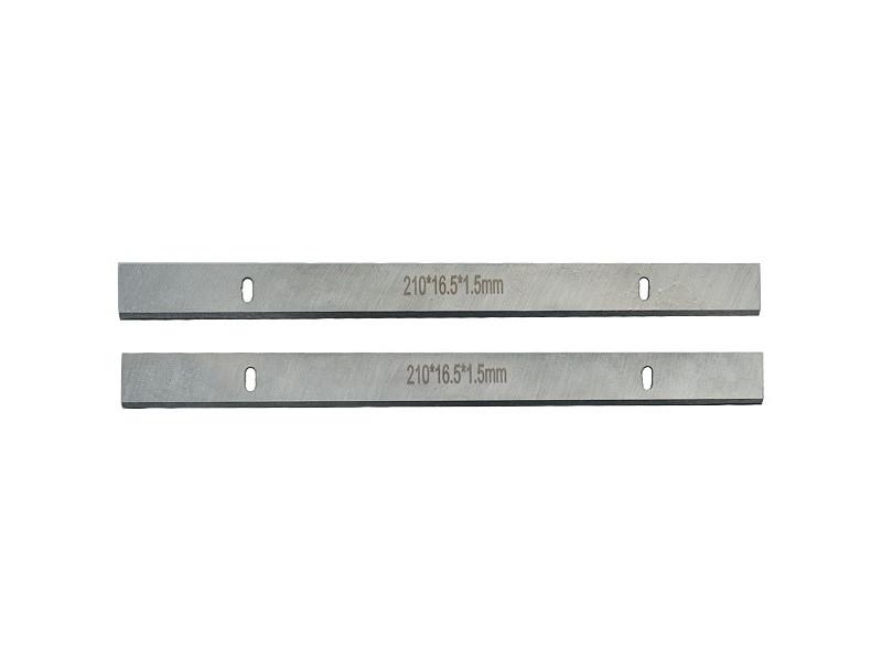 Набор ножей для станка рейсмусового 210*16.5*1.5мм 2шт Sturm TH1800J-990