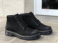 Зимние ботинки мужские Prime 70114 нуб размеры 40,41,42,43,44, фото 1