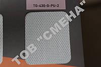 Стеклоткань с полиуретановым двухсторонним покрытием TG-430 PU2 Альфа Маритекс