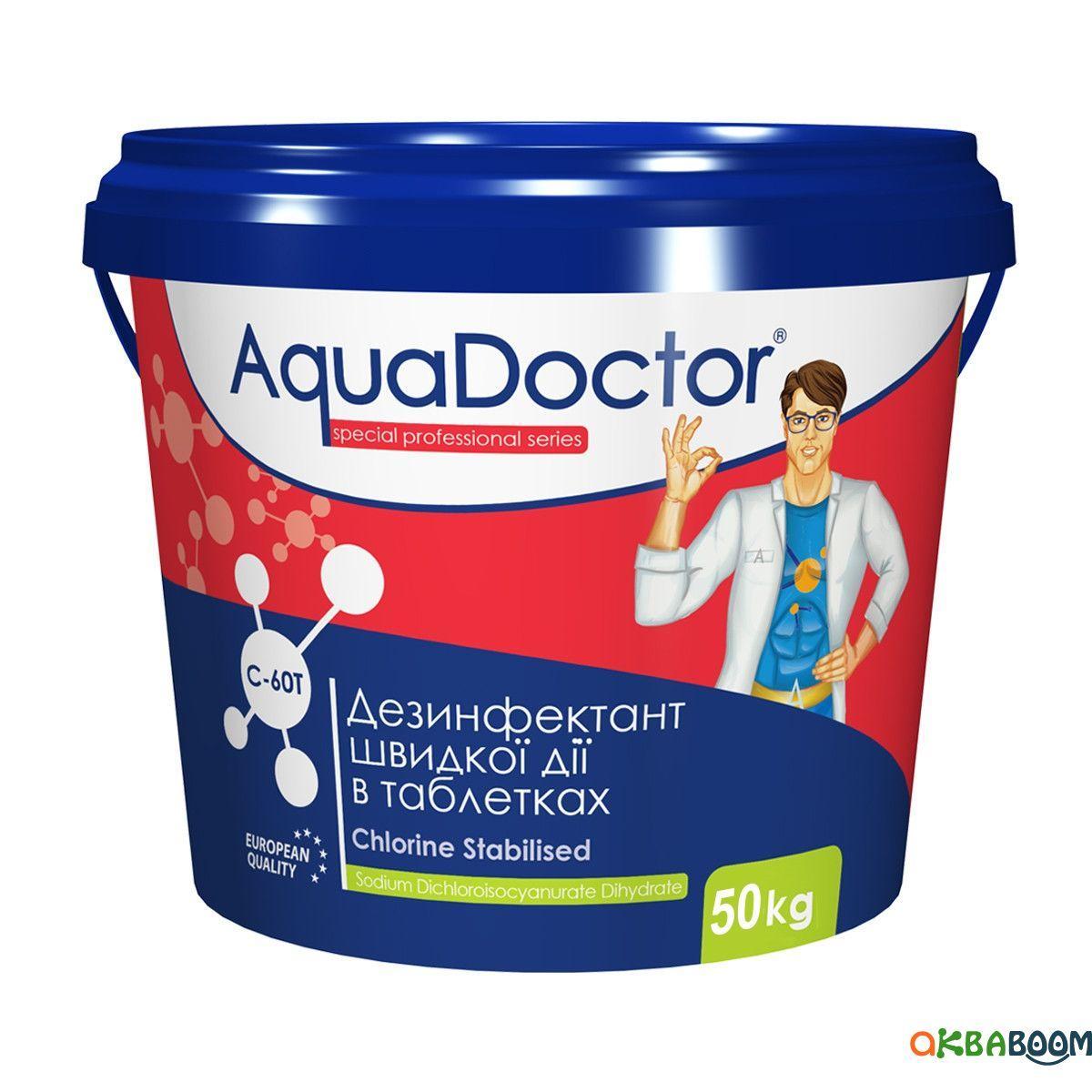 Шоковый хлор в таблетках Aquadoctor C60Т (50 кг)