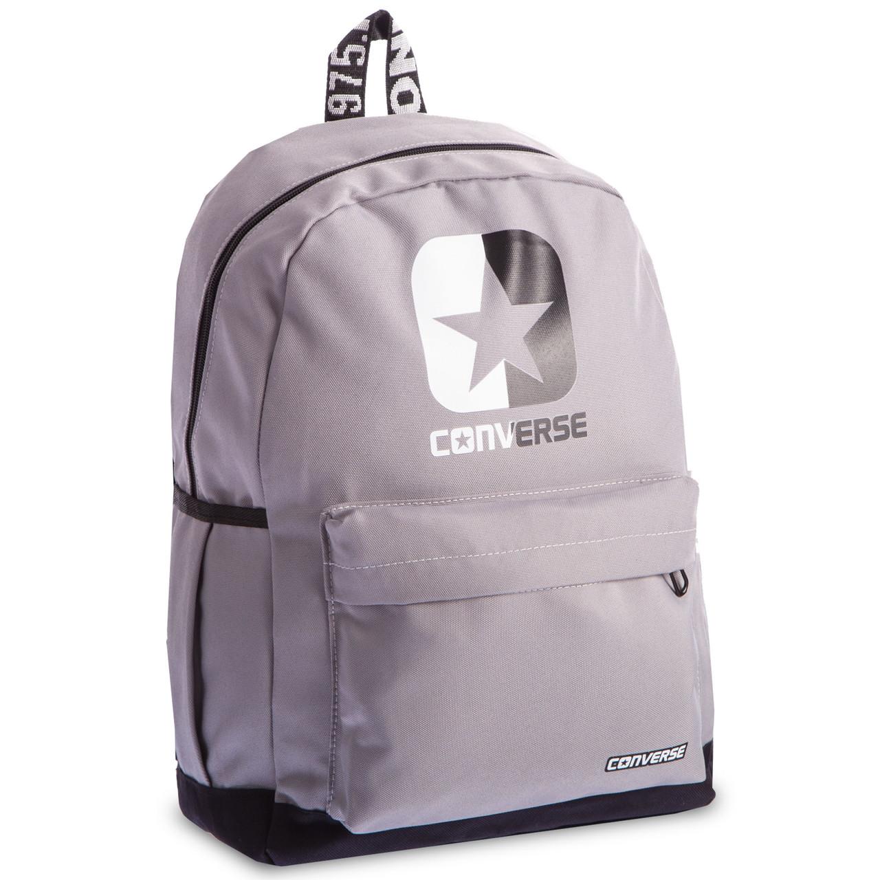 Рюкзак міський Converse 204 (розмір 44х31х15 см)