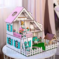 """Кукольный домик для LOL NestWood """"Летний""""(мебель в подарок)"""