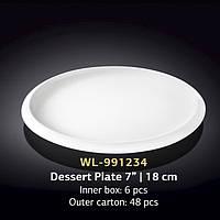 Тарелка десертная (Wilmax) WL-991234