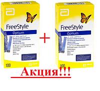 Акция!!!Две упаковки!!!Тест-полоски для определения уровня глюкозы в крови «FreeStyle Optium» №100