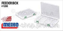 Коробка MEIHO Feeder Box #1200 (Япония)