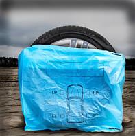 Пакеты для хранения шин, колес и дисков 100*100см. 100шт. Pak-Hurt QS408R (Польша)