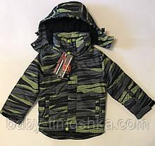 Термо куртки для мальчиков 98-134