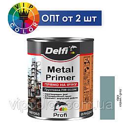 Delfi грунтовка по іржі ПФ-010М - сірий, 2.8 кг