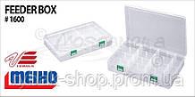Коробка Meiho Feeder Box #1600 (Япония)