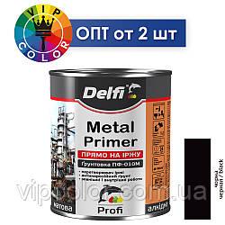 Delfi грунтовка по іржі ПФ-010М - чорний, 2.8 кг