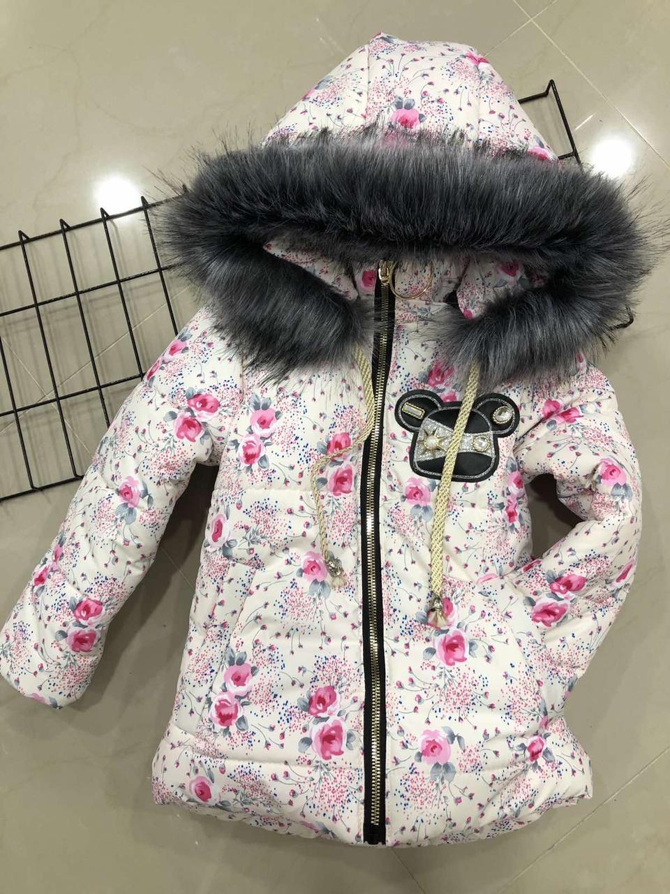 Детская зимняя курточка для девочки (на рост 116 см)