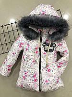 Детская зимняя курточка для девочки (на рост 116 см), фото 1