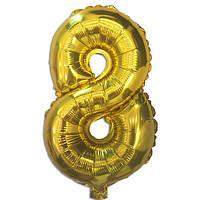 Шар фольгированный цифра 8 золото 35 см