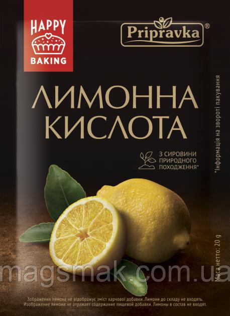 """Приправа лимонна кислота, ТМ """"Приправка"""" 20г"""
