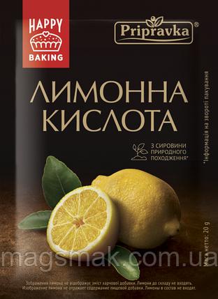 """Приправа лимонна кислота, ТМ """"Приправка"""" 20г, фото 2"""