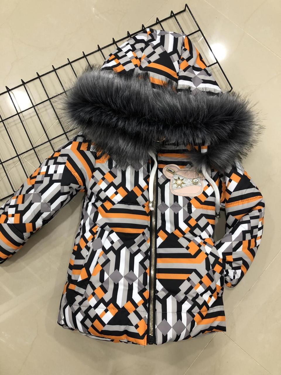 Детская зимняя курточка для девочки (на рост 98 см)