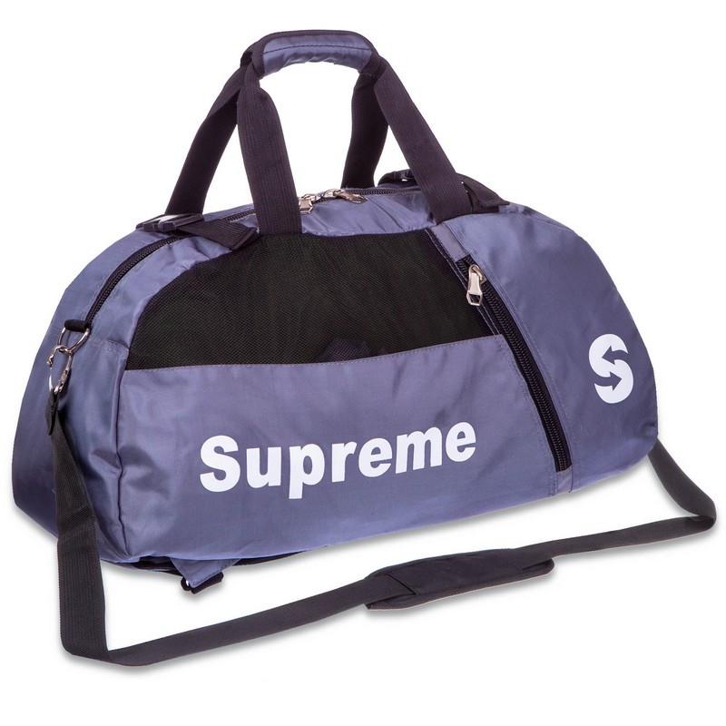 Сумка для спортзалу Supreme 7191 (нейлон, розмір 50х25х22 см)