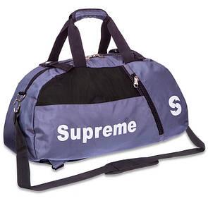 Сумка для спортзала Supreme 7191 (нейлон, размер 50х25х22 см)