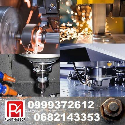 Услуги штамповки металла, фото 2
