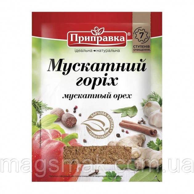 """Приправа мускатный орех, ТМ """"Приправка"""" 15г"""