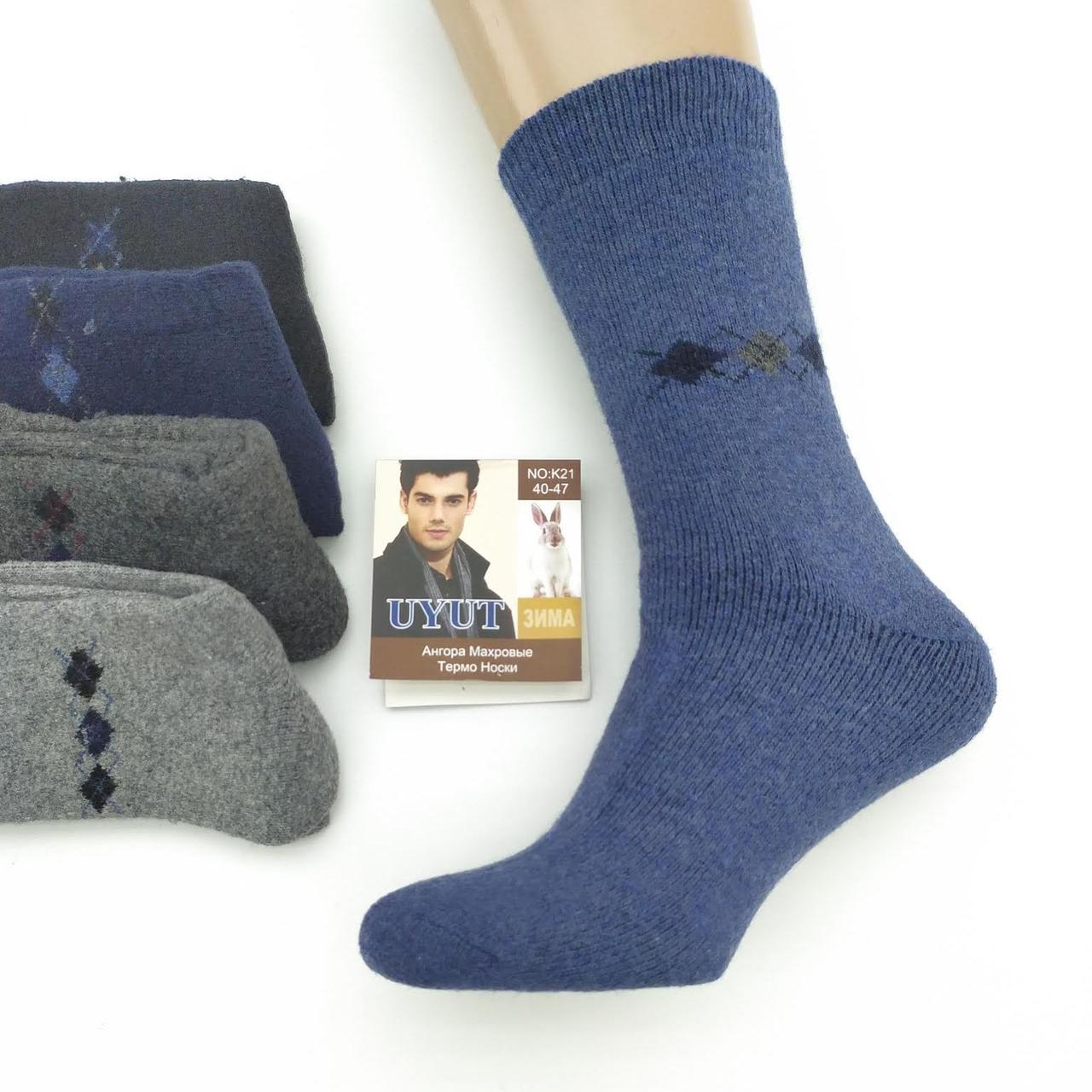 Тёплые носки ангора мужские шерстяные с махрой высокие UYUT К21 40-47р. ассорти 20037468