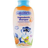 Paglieri SapoNello Doccia Детский Шампунь и гель для душа Абрикос 400 мл, арт.13386