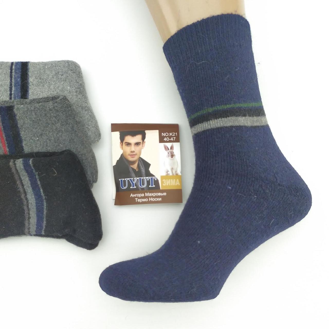 Тёплые носки ангора мужские шерстяные с махрой высокие UYUT К21 40-47р. ассорти 20037451