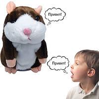 Интерактивная игрушка Говорящий Хомяк-повторюшка Темно-коричневый