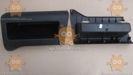 Ящик вещевой верхний без крышки голый (панель приборов) ГАЗель Next (пр-во ГАЗ) М 2993533