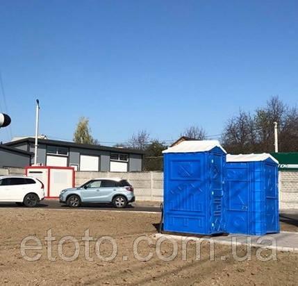 Мобильная туалетная кабина биотуалет для дачи