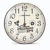 Часы настенные Esperanza EHC018L Lausanne