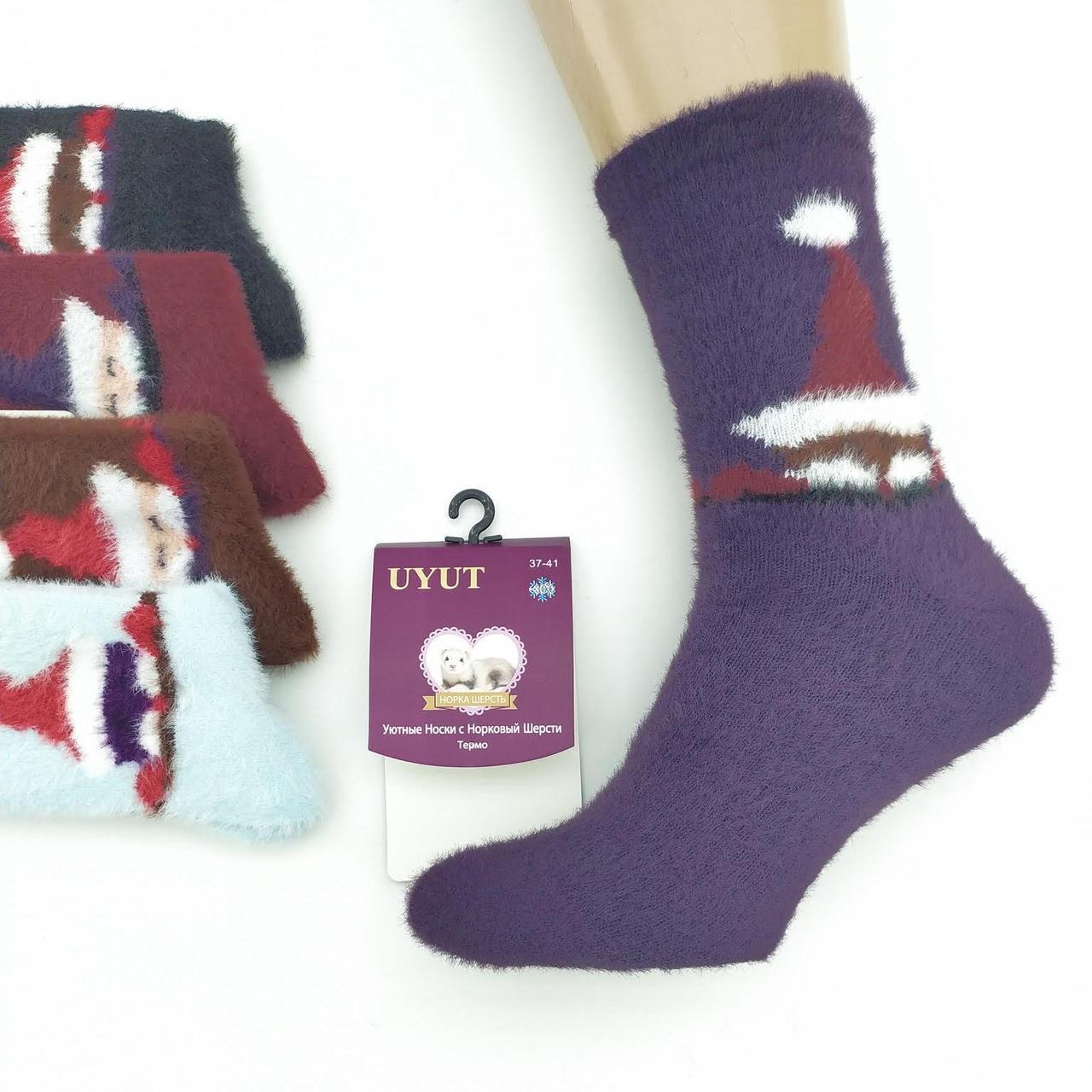 Носки женские норковая шерсть без махры высокие UYUT 35-2 37-41р ассорти 20037567
