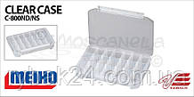Коробка MEIHO CLEAR CASE C-800ND (Япония)