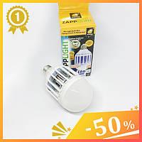 Светодиодная лампа от комаров Зап Лайт ZAPP LIGHT LED LAMP. Лампочка уничтожитель насекомых Zapplight 9W.