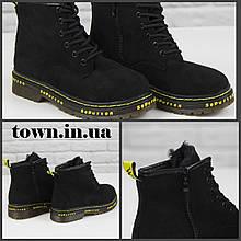 Женские зимние ботинки на массивной подошве Loretta Y203-1 black черные на шнуровке ,на осень-зиму. 36 - 41 р.