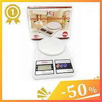 Электронные кухонные весы SF-400 с дисплеем до 7 кг + Батарейки. Весы для кухни компактные.