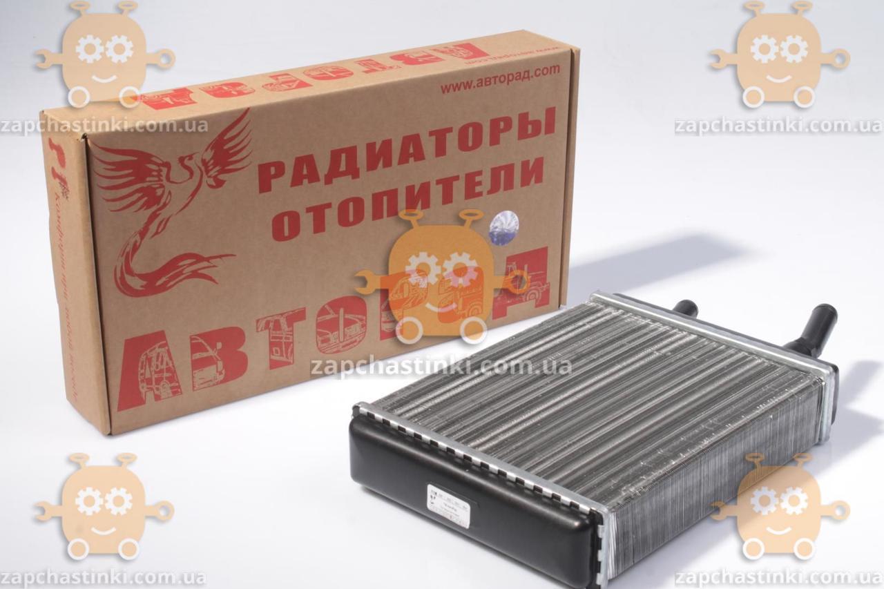 Радіатор отопітеля Волга 2410 Ф16мм трубка (алюміній) зі спіраллю (турбулизатор) під. конвеєра ГАЗ (пр-во