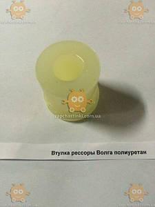 Втулка ресори задня Волга 24 - 31105 поліуретан 1шт (пр-во Липецьк Росія) М 3773653