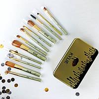 Набор кистей для макияжа 12в1 KYLIE Professional Brash Set золотой