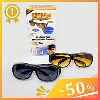 Очки антибликовые для водителей HD Vision 2шт желтые + черные. Водительские очки для вождения ночные и дневные