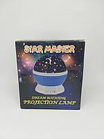 Ночник-проектор Звездное небо Star Master. Детский ночник. Светодиодный проектор звездного неба., фото 8