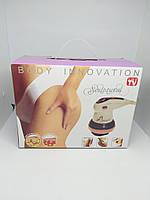 Вибромассажер инфракрасный магнитный антицеллюлитный Body Innovation Sculptural. Ручной массажер для тела., фото 9