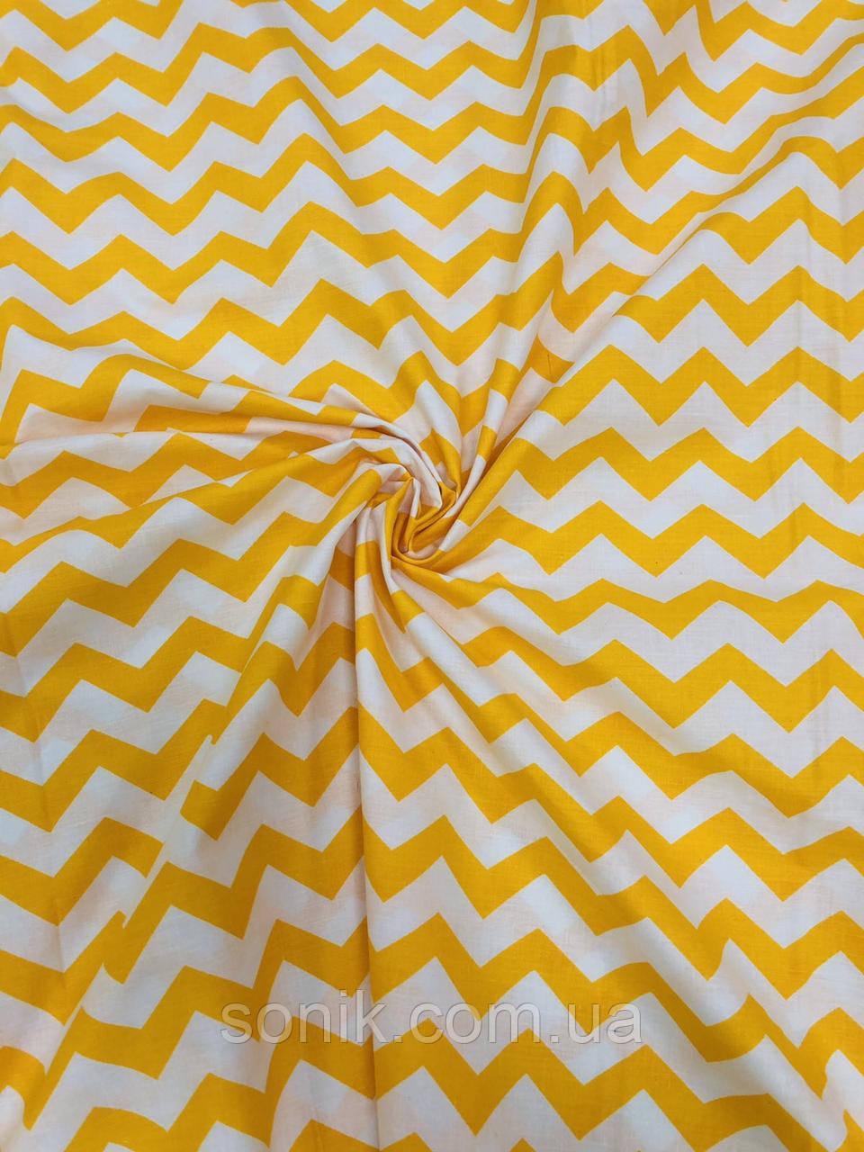 Ткань Бязь Gold Зиг-заг желтый 220 см