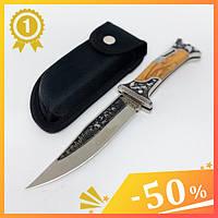 Нож складной охотничий Colunbia КА3188 27 см Н-7803. Нож для охоты с гравировкой. Длинный нож для выживания.