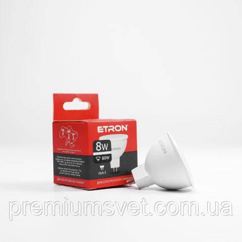 Лампа светодиодная  ETRON Light Pover MR16 8W 4200K GU5.3 (1-ELP-066)