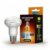 LED лампа R 63 11W Е27 4100К 220V (бел)