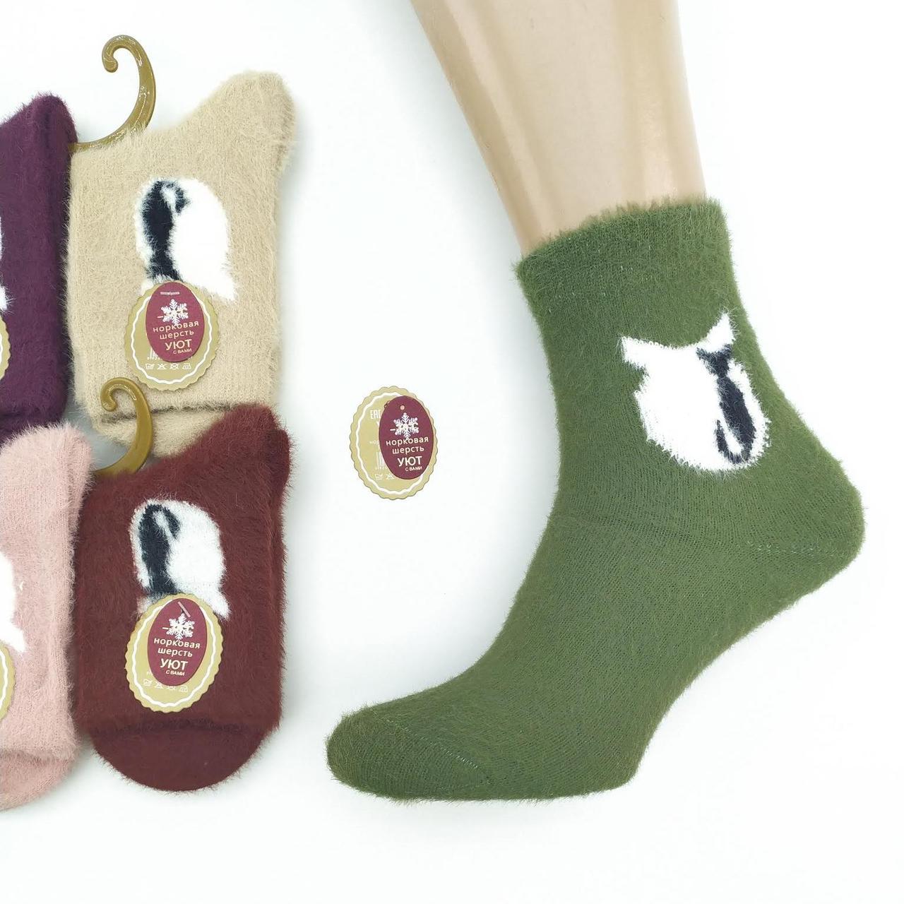 Носки женские норковая шерсть без махры УЮТ 20-22-3 36-41р ассорти 20037604