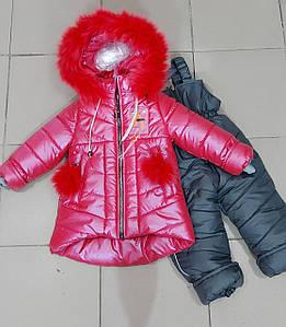 """Куртка + полукомбинезон зимние для девочки """"Линда"""" мягенькая плащевка и натуральный мех"""
