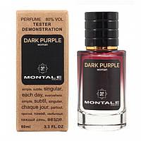 Парфюмированная вода Montale Dark Purple, 60 мл